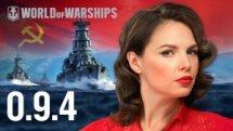 World of Warships 0.9.4 Dasha