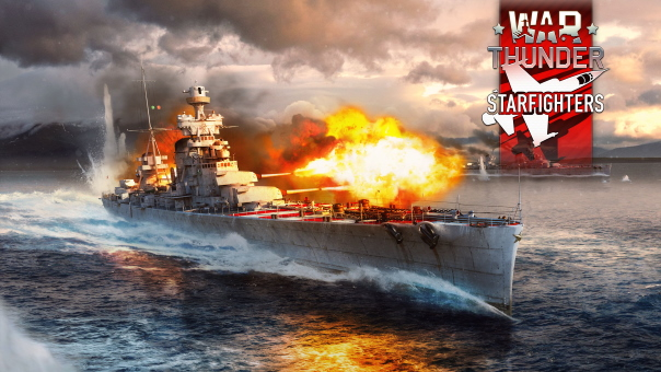 War Thunder Starfighters Key Art