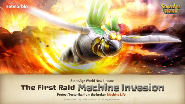StoneAge World Machine Invasion