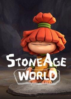 StoneAge World Raffle Column