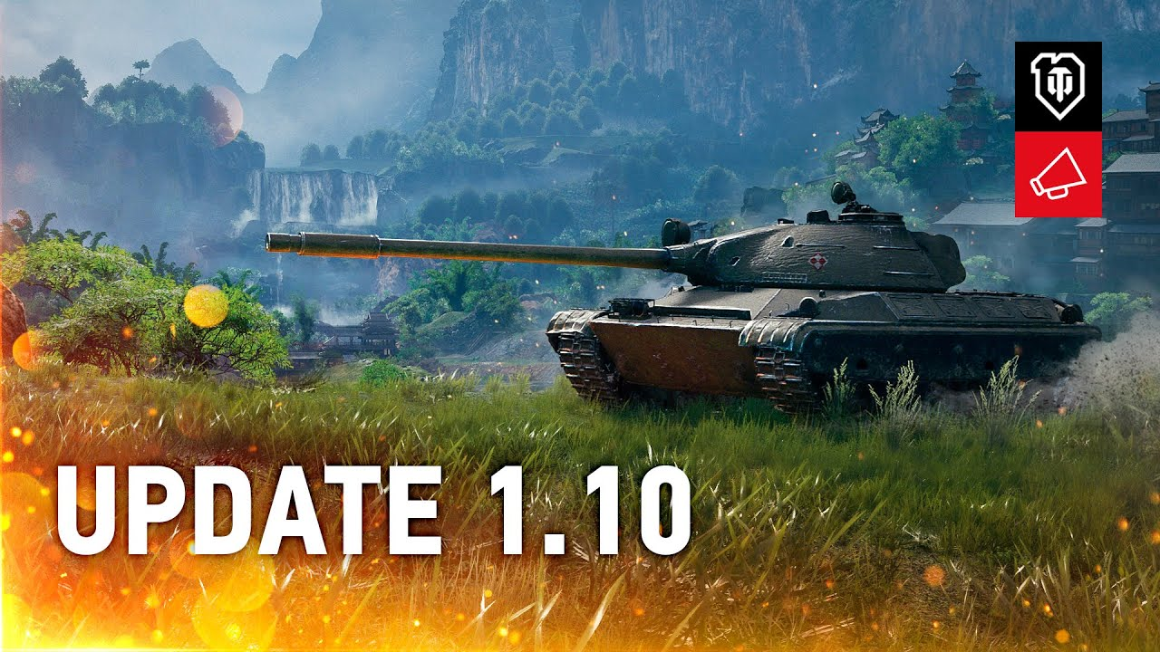 World of Tanks Update 1.10 Review
