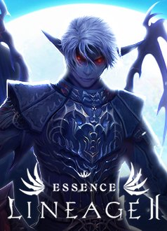 Lineage 2 Giveaway