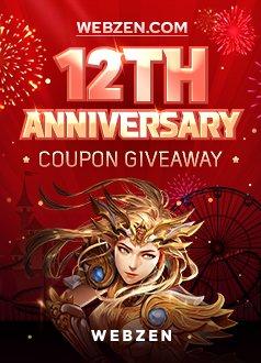 Webzen 12th Anniversary Giveaway